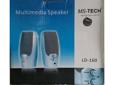 PC Stereo-Lautsprecher